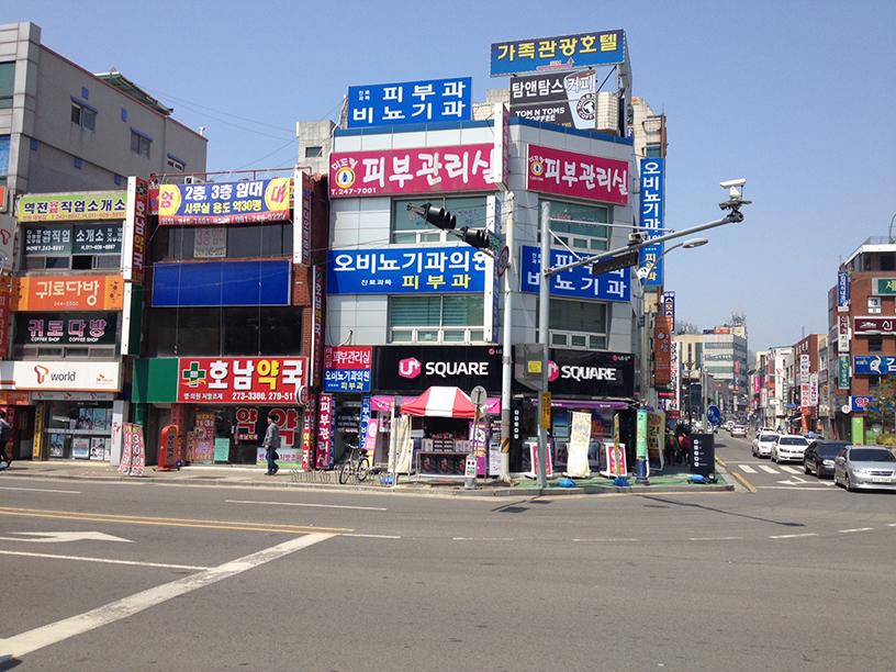 KOREA-6